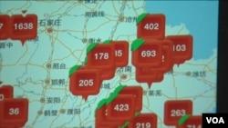 電腦應用程式監測企業污染數據。(視頻截圖)