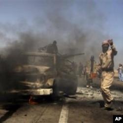 利比亞反政府軍