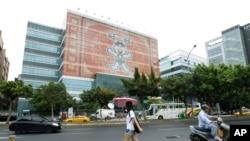 位于台湾台北的旺旺中国时报集团总部大楼 (2012年7月26日)