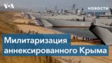 Россия может продолжить дестабилизацию на востоке Украины – генерал Бен Ходжес