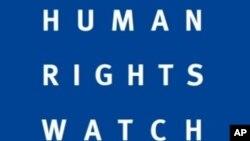 国际组织【人权观察】的标志