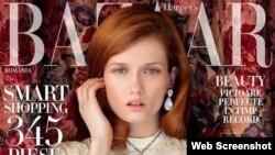 "Supermodel Katerina Netolicka on the cover of the May-June 2014 issue of ""Harper's Bazaar."" (Harper's Bazaar)"