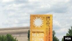 2014年美国史密森博物馆民俗节