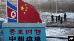 북-중-러, 두만강 관광협력 추진