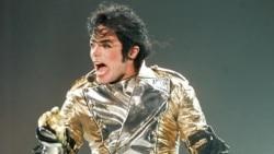 [인물 아메리카 오디오] 팝의 황제, 마이클 잭슨 (2)