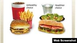 Esta imagen del sitio web de McDonalds mynurturlife.com identificaba a las hamburguesas como poco saludables. La página fue cerrada.