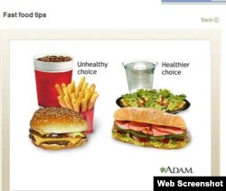 This image from a McDonald's website for employees caused a controversy leading to the fast food chain to take down the site. (Mcdonalds.mynurturlife.com)