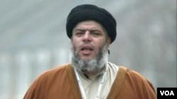 ابو حمزہ