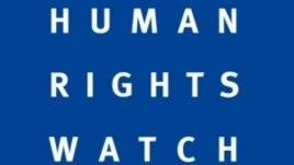 HRW: Policia serbe keqtrajton strehimkërkuesit