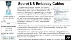 ໜ້າເວບໄຊ້ທ໌ WikiLeaks ທີ່ເອົາໂທລະເລກລັບ ຂອງສະຖານທູດສະຫະລັດ ອອກມາແຜ່ແບ.