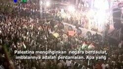Sikap Indonesia terhadap Permohonan Palestina di PBB - Liputan Berita VOA 27 Sept 2011