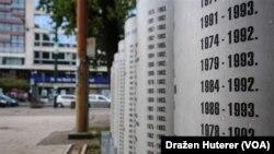 Spomenik ubijenoj djeci Sarajeva