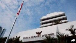 Indonesia membatalkan sementara kebijakan bebas visa dan visa saat kedatangan bagi WNA mulai 20 Maret 2020 selama sebulan. (Foto: ilustrasi).