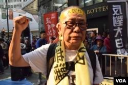 香港市民黃先生。(美國之音湯惠芸)