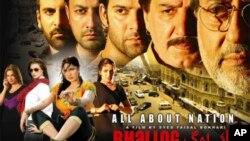 عیدالفطر کے موقع پر نئی فلموں کی نمائش