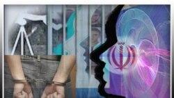 اينترنتی ها در ايران با پليس سايبری مبارزه می کنند