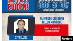 秘魯境內通緝前總統托萊多的通報。