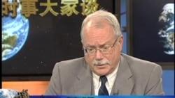 中国通货膨胀的影响及原因(2)