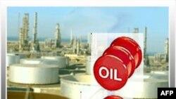 Giá dầu có lúc xuống hơn 8% trong ngày giao dịch hôm thứ Năm