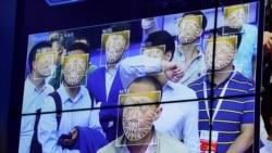 时事大家谈:大数据监控疫情 未来维稳大操练?