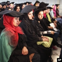 Young Afghani women graduate from a vocational technical institute in Kabul (File Photo - September 13, 2011).