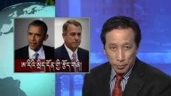 Kunleng News Oct 09 , 2013