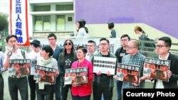 香港民主派议员和民阵反对港府引渡条例修例建议 (苹果日报图片 )