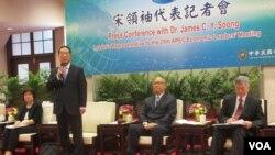 台湾亲民党主席宋楚瑜召开出席APEC行前国际记者会 (2017年11月6日)