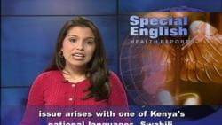 Medical Translators in Kenya