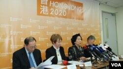 香港2020舉行記者會公佈普選立場書