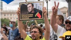 Protest podrške Alekseju Navalnom.
