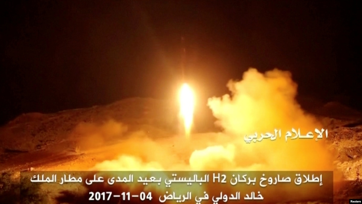 Yemen Rebels Claim They Built Missile Launched at Riyadh