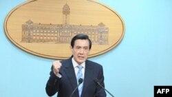 马英九总统在总统府主持设立「廉政署」记者会