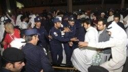 تظاهرات اعتراضی عليه نخست وزير کويت