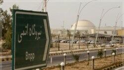 نگاهی به روزنامه های جهان: حمله به تاسیسات هسته ای ایران، آری یا نه؟