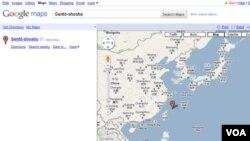 El canciller japonés, Seiji Maehara, anunció ante una comisión parlamentaria su decisión de solicitar a Google que modifique los criterios de búsqueda para estas islas para eliminar su nombre en chino.