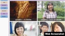 教会一些信徒因户外敬拜曾被拘留十多次(北京守望教会网站截图)