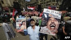 Демонстрация на каирской площади Тахрир
