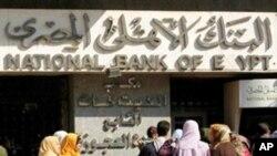مظاہروں سے مصری معیشت کو بھاری نقصان