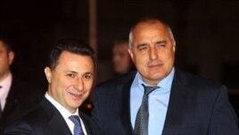 Bugarski premijer Bojko Borisov sa svojim makedonskim kolegom (arhivski snimak)