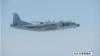 中国军机三天内第二次飞越宫古海峡