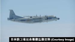 2019年4月1日飞越宫古海峡的中国海军军机运-9情报收集机(日本防卫省统合幕僚监部资料)