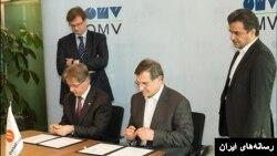 بهمن ماه مصطفی خویی مدیر بخش اکتشاف و تولید انرژیدانا و یوهان پلینینگر مسئول بخش بالادستی شرکت OMV توافق نامه همکاری امضا کردند.