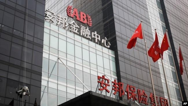 北京安邦保�U集�F大�峭饷嬗腥瞬敛AВ�2017年3月16日)