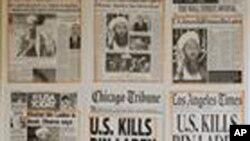 Пакистан ќе им дозволи на САД да ги испрашуваат вдовиците на Осама бин Ладен