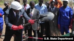 Malawi secondary school ground breaking. (File)