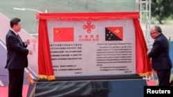 習近平與巴新總理奧尼爾2018年11月16日主持中國援建獨立大道項目開啟儀式(路透社)