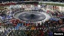 اولپمک اسٹیڈیم