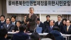 [인터뷰 오디오 듣기] 한국 한동대 원재천 교수