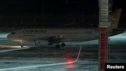 სირიის Cham Wings Airlines-ის საჰაერო ხომალდი როსტოვის პლატოვის აეროპორტში